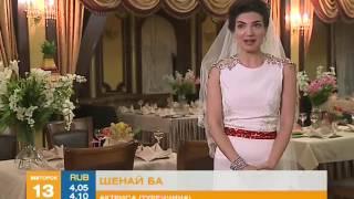 СКОРО на Интере: Турецкая свадьба с горьким привкусом в сериале