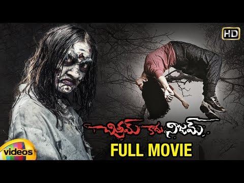 Chitram Kadu Nijam Telugu Horror Full Movie HD | Darshan Apporva | Krishna Prakash | Mango Videos
