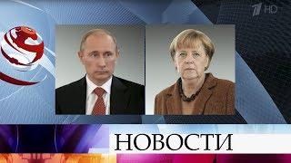 В.Путин и А.Меркель по телефону обсудили ситуацию в Сирии и инцидент в Керченском проливе.