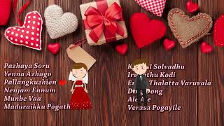 VALENTINE'S DAY SPECIAL : Best Romantic & Love Songs | Juke Box
