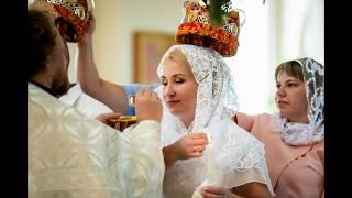 Венчание Олеси и Алексея