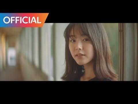 나얼 (Naul) - 기억의 빈자리 (Emptiness in Memory) MV