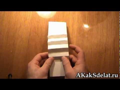 Видеозапись Как из бумаги сделать гармошку