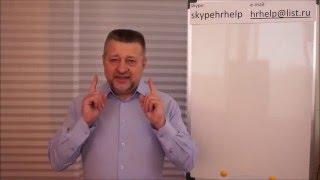 видео Анализ системы оплаты труда персонала в организации