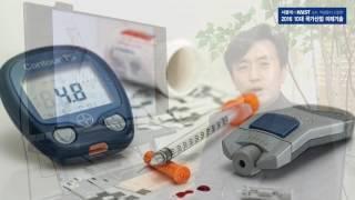 10대 국가산업 미래기술 바이오신약