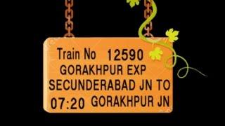 train no 12590 train name gorakhpur exp secunderabad jn kazipet jn ramagundam