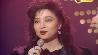 順流逆流 徐小鳳 Paula Tsui 1985 TVB勁歌金曲第一季季選