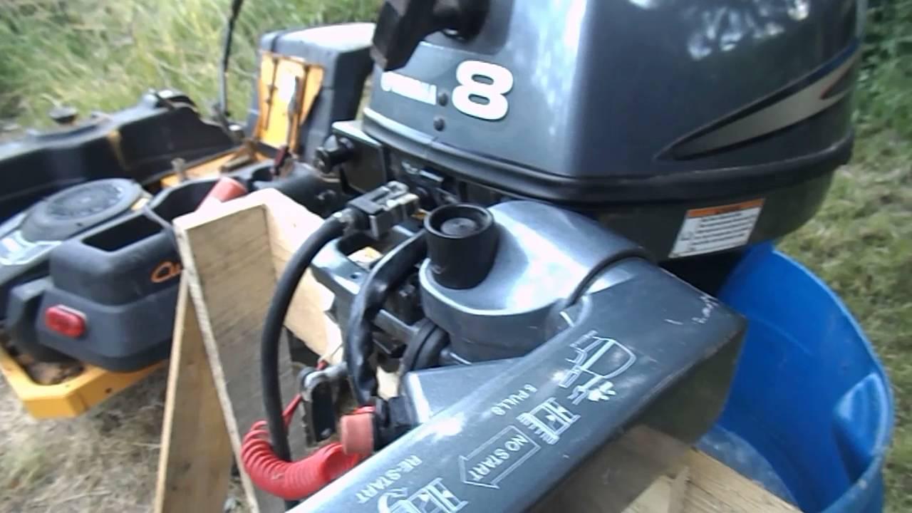 Yamaha 8 Hp Four Stroke Outboard