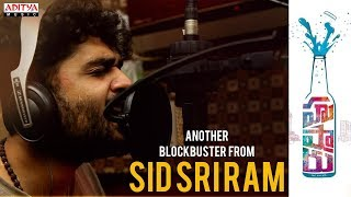 Watch #sidsriram about #undiporaadhey song from telugu movie hushaaru(celebration of bad behaviour). starring #abhinavchunchu, #priyavadlamani. music compose...