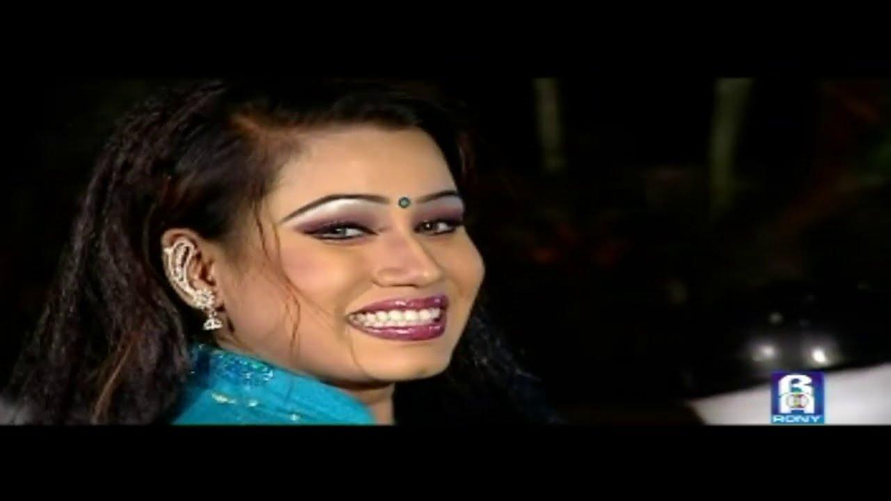 প্রিয়া যায় রে প্রিয়া যায়   Emon Khan   Priya Jay Re Jay Priya Jay   Rony Audio  Bangla Old Song 2008