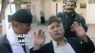 Qalpoq - Garov | Калпок - Гаров (hajviy ko'rsatuv)