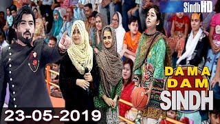 DAMA DAM SINDH 23-05-2019 | SindhTV Game Show | Biggest Game Show in Sindhi Media | SindhTVHD