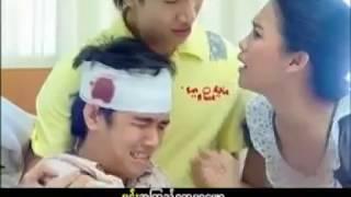 Ye Lay - Doh Nhit Yaouk A Kyaung