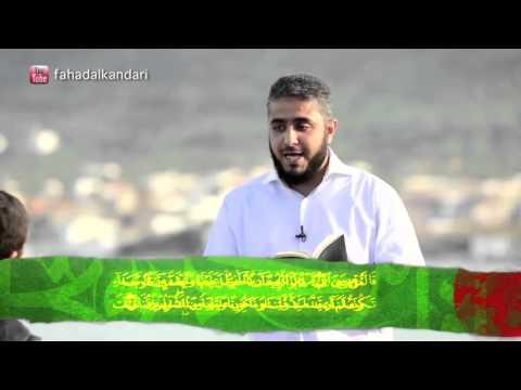 مسافر مع القرآن 2  في تونس-Traveler with the Qur'an2-Tunisia- 8