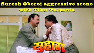 Suresh Oberoi aggressive scene with Tiku Talsania | Suhaag Hindi drama Movie