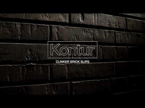 Клинкерная плитка Stroeher серия Kontur