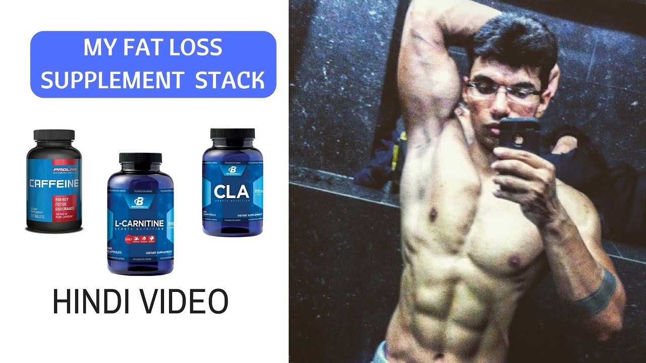 best weight loss supplement stack