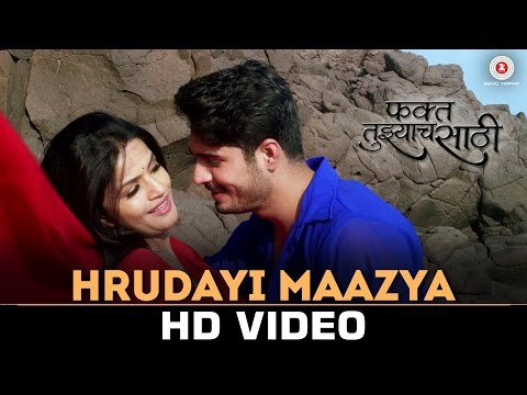 Hrudayi Maazya | Faqt Tujhyach Sathi | Yash Kapoor & Siya Patil