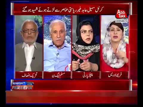Tonight With Fareeha – 18 May 2018 - Abb takk