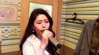 加藤ミリヤさんの「SAYONARAベイベー」を歌ったみました.