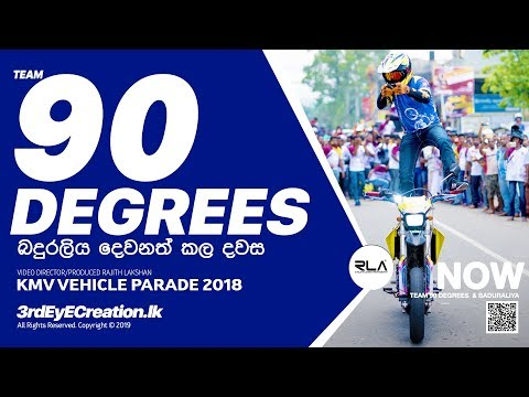 Team 90 DEGREES with KMV Vehicle Parade 2018 - Official Video (AfterMovie) Part 01