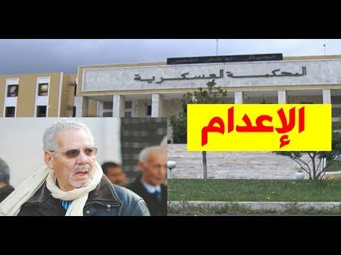 الإعدام ينتظر الجنرال الهارب خالد نزار