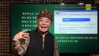 자석요법TV:3회-대장정격증 오십견