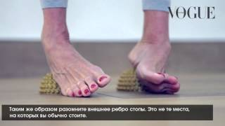 Видео уроки йоги в домашних условиях, часть 2: ступни