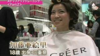 http://www.kc-modelaudition.com 神戸コレクション2010 SPRING/SUMMER...