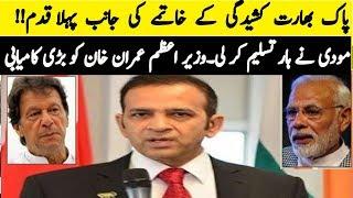 News Bulletin 12PM 9 March 2019 Breaking News PM Imran Khan Modi Friendship Indian High Commissioner