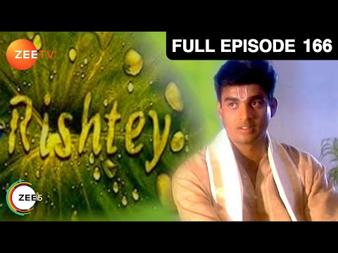 Rishtey - Episode 166 - 24-06-2001