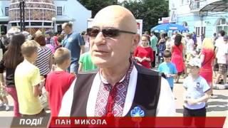 День морозива(Свято літа, тепла та усмішок. У Коломиї відбулось свято морозива. На центральній площі міста зібралось чима..., 2015-06-05T09:07:48.000Z)