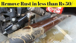 How to Remove Rust from Bike in less than Rs 50 | Coke/Thums Up