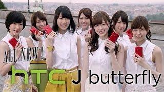 いいなCM au HTC J butterfly HTL23 乃木坂46 4本立て