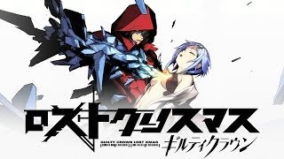 [Let's Read] Guilty Crown Lost Christmas #1 [PC]