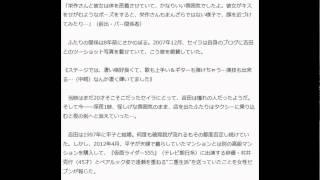 平子理沙と二重生活中の吉田栄作 加賀美セイラと深夜の密着 NEWS ポスト...