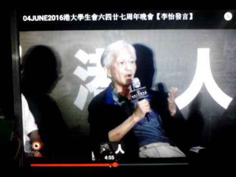 Lee Yee - Hong Kongers have NO say in the Sino-British declaration over Hong Kong