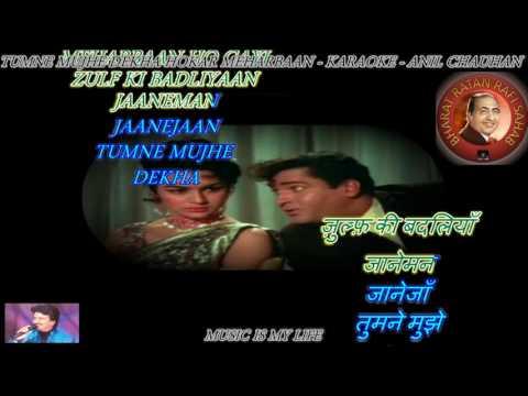 Tumne Mujhe Dekha Hokar Meherbaan - Karaoke With Scrolling Lyrics Eng. & हिंदी