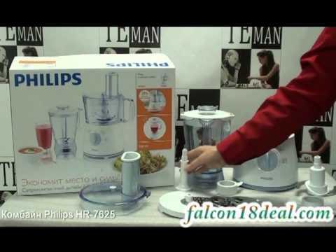 Philips Food Processor HR7625