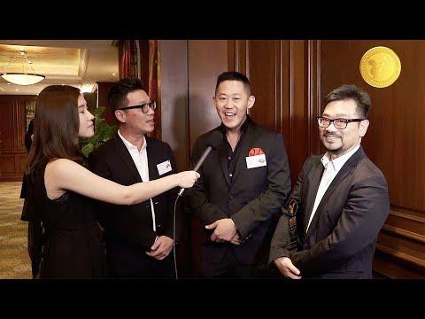 """Hong Kong at """"Mediazone's Most Valuable Services Awards in Hong Kong 2017"""""""