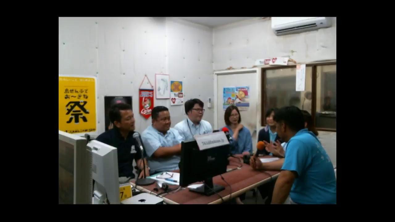 沖縄市エフエムコミュニティ放送