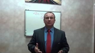 видео Бизнес тренер - обучение в Барнауле. Цены на услуги срочных курсов обучения бизнес тренеров для компаний: найти фирмы для подготовки на YouDo