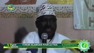 17ém Edition du Forum islamique pour la paix à Thiès | Intervention De Oustaz Mouhamad Lamine Dramé