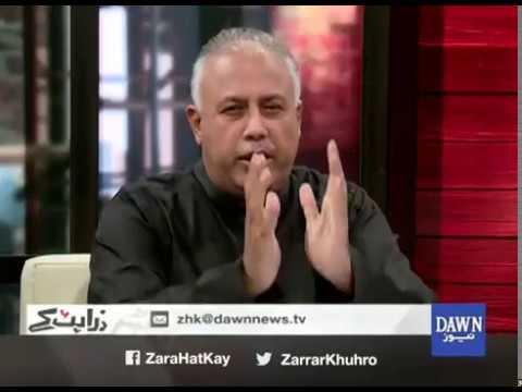 "Zara Hat Kay - 20 November, 2017 ""Islamabad protest, Rohingya, Faiz Ahmed Faiz"""
