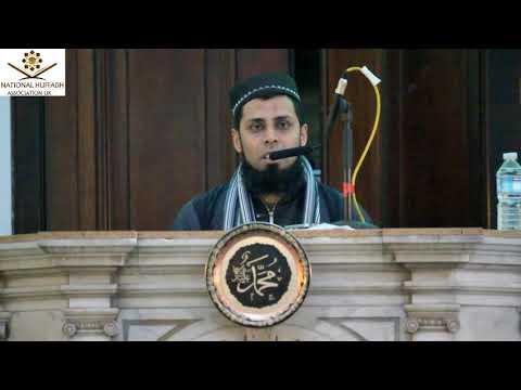 Sura al-Rahman | Qari Ziyaad Patel