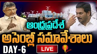 AP Assembly Sessions - December 2019 || Watch AP CM YS Jagan Live | Telugu Waves