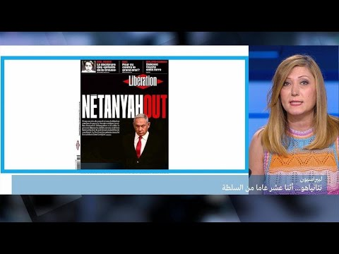 نتانياهو خارج السلطة بعد اثني عشر عاما