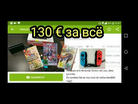 85€ за день на ибей. Как заработать на ибей ebay