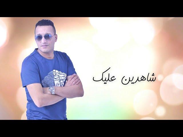 Fayçal Rayan - Ana Hali (Nouvel Album)