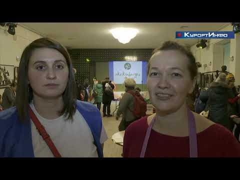 """Благотворительный проект """"Дармарка"""" успешно развивается в Зеленогорске"""